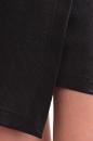 Spódniczka BLACK WALLET