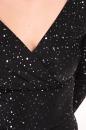 Sukienka KANO FLASH ! czarna