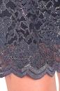 Sukienka RAFAELLA granatowo-złota koronka
