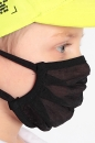 oddychająca MASECZKA DZIECIĘCA 2 szt. cienka TIUL czarna